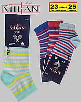 Женские носки  FINE  хлопок укороченные «Milan» полосатые