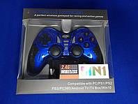 Универсальный Геймпад Wireless (PS2 PS3 PC Android TV Box) синий