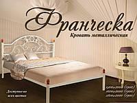 Кровать металлическая Франческа  Loft Металл-Дизайн