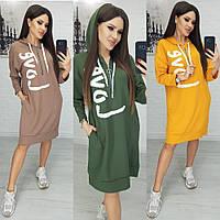 Платье туника, женское, повседневное, свободное, ровное, с капюшоном и карманами, модное, стильное, до 48р