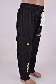 Детские спортивные штаны на мальчика ХЛОПОК (Арт. A454-1)   6 пар