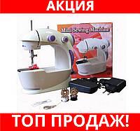 Швейная машинка Mini Sewing Mashine 4 в 1!Хит цена, фото 1