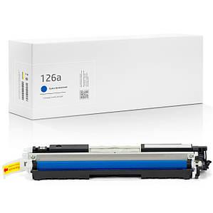 Сумісний Картридж HP 126A (CE311A) Суап, 1.000 копій, аналог від Gravitone (GTH-CRG-CE311A-TN-C)