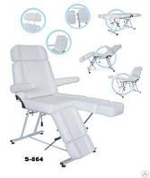 Кресло педикюрно - косметологическое (массажное) S - 864