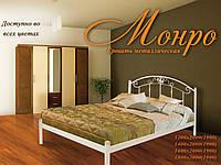 Кровать металлическая Монро  Loft Металл-Дизайн