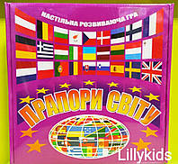 Настільна гра Прапори Світу Стратег (укр. мова),648