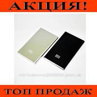 Power Bank Xiaomi 16000 mAh!Хит цена