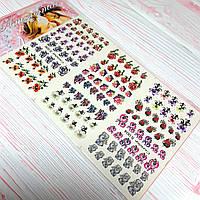 """Слайдер-дизайн для нігтів """"ANGEVI"""" """"Водні"""" №004-006, фото 1"""