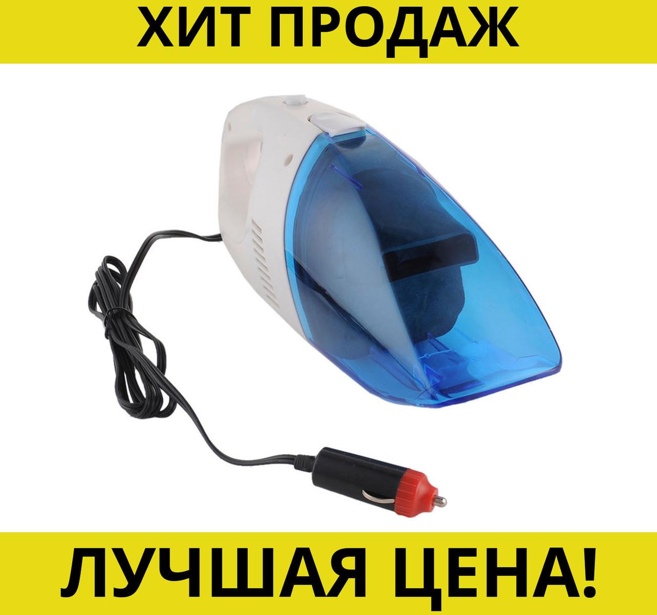 Вакуумный автомобильный пылесос Vacuum Cleaner!Хит цена