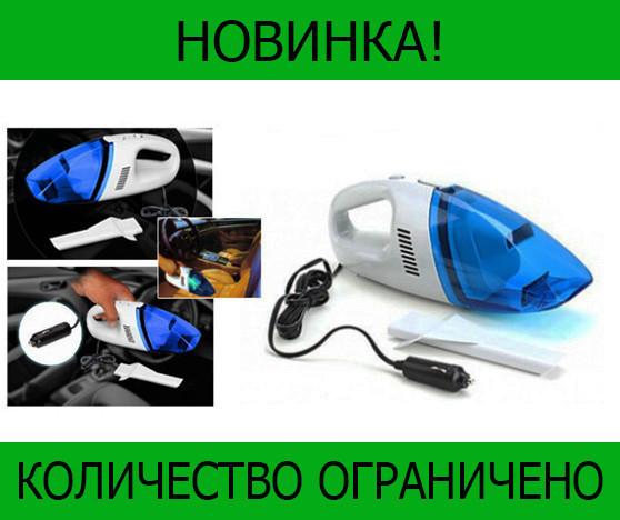 Автомобильный пылесос Vacuum Cleaner 12B!Хит цена
