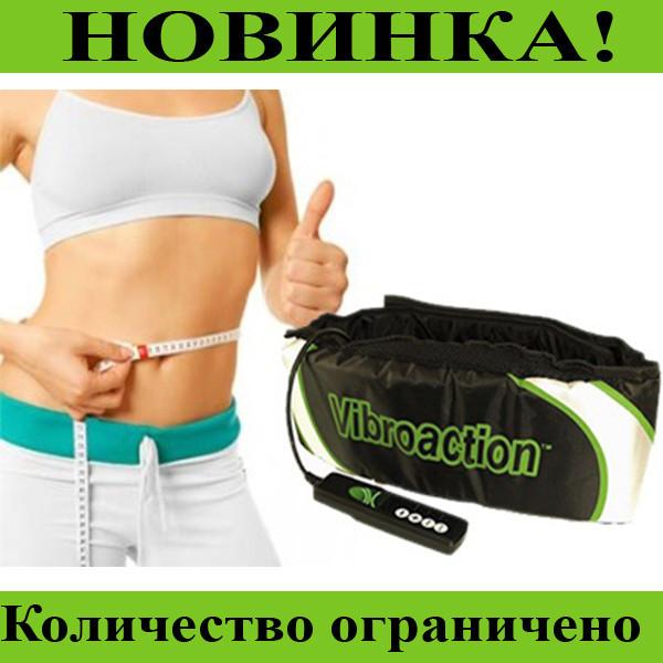 Вибромассажный пояс для похудения Vibroaction!Хит цена