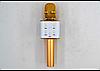 Караоке - микрофон Q7!Хит цена, фото 3