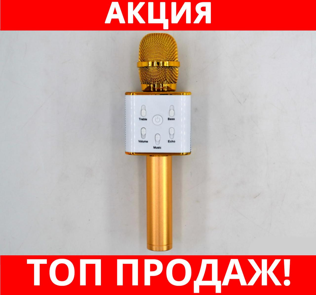 Беспроводной микрофон караоке DM Bluetooth Q7!Хит цена