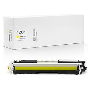 Картридж HP 126A (CE312A) Yellow, сумісний, ресурс 1.000 копій, аналог від Gravitone (GTH-CRG-CE312A-TN-Y)