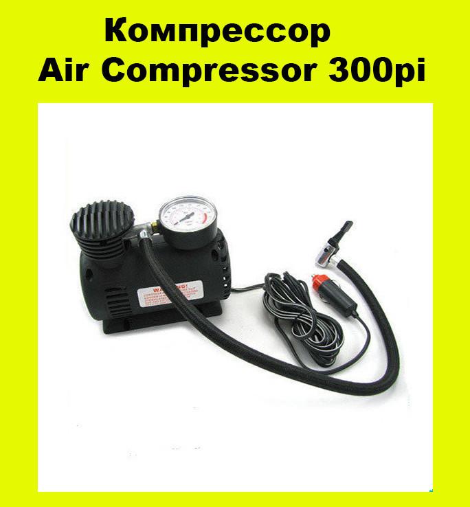 Компрессор Air Compressor 300pi!Хит цена
