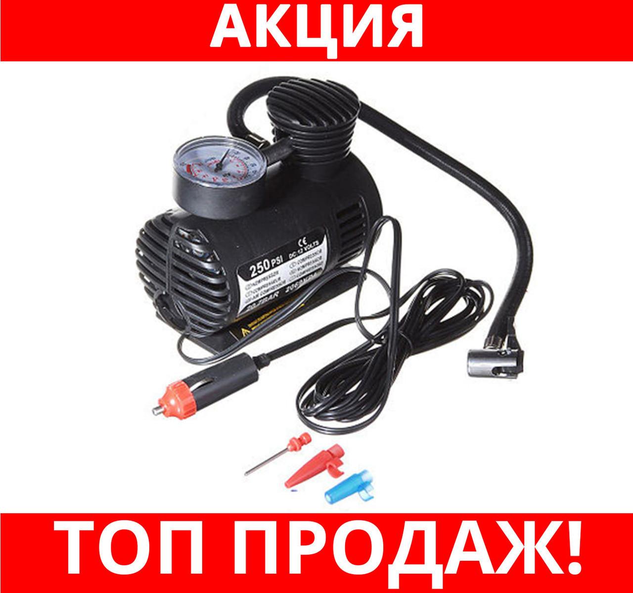 Авто компрессор Air Compressor DC-12V / 250 PSI!Хит цена