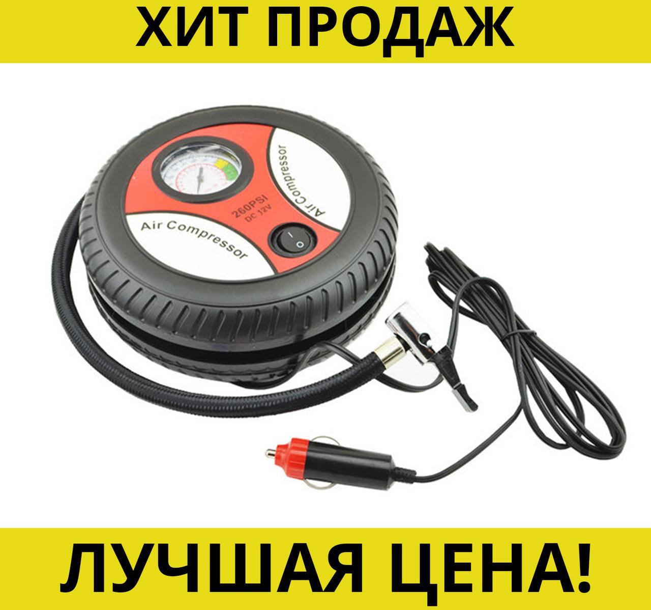 Компрессор для автомобильных шин Air Compressor Lesko 260PSI DC 12V!Хит цена