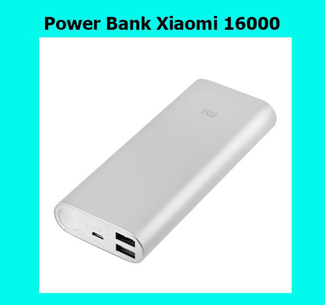 Power Bank Xlaomi 16000!Хит цена