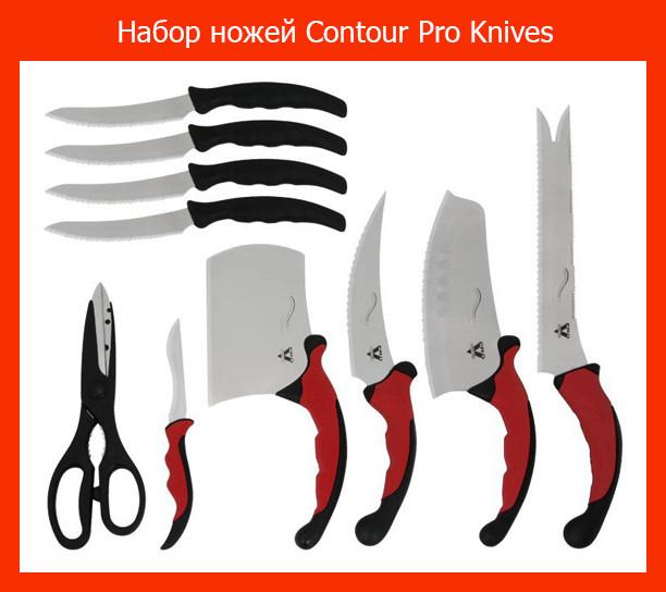 Набор ножей Contour Pro Knives!Хит цена