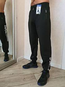 Мужские спортивные штаны с карманами ХЛОПОК (Арт. A787-2) | 6 пар