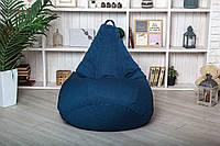 Кресло мешок груша пуфик  XL (120х75) Джинс рогожка