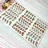 """Слайдер-дизайн для ногтей """"ANGEVI"""" """"Водные"""" №025-027, фото 1"""