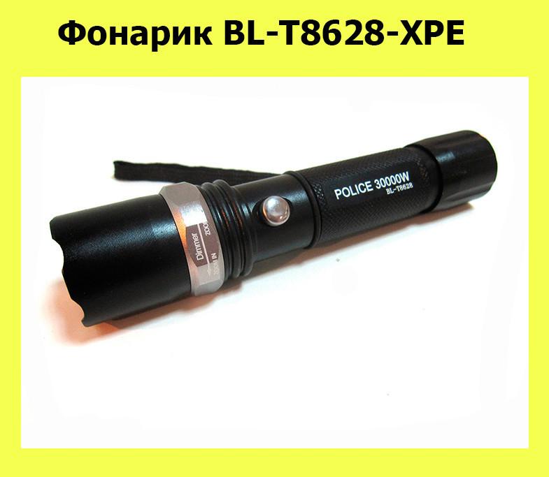 Фонарик BL-T8628-XPE!Хит цена