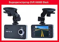 Видеорегистратор DVR K6000 Black, фото 1