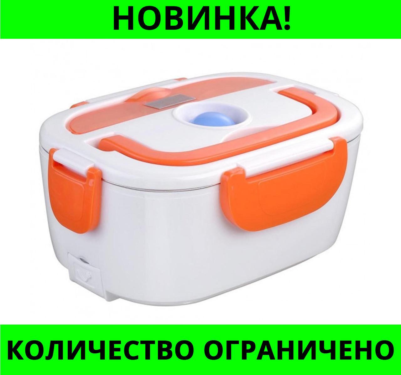 Ланч-бокс с подогревом The Electric Lunch Box (от прикуривателя)!Хит цена