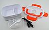 Ланч-бокс с подогревом The Electric Lunch Box (от прикуривателя)!Хит цена, фото 2