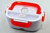 Ланч-бокс с подогревом The Electric Lunch Box (от прикуривателя)!Хит цена, фото 5