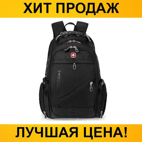 Рюкзак Swіss GEAR 8810