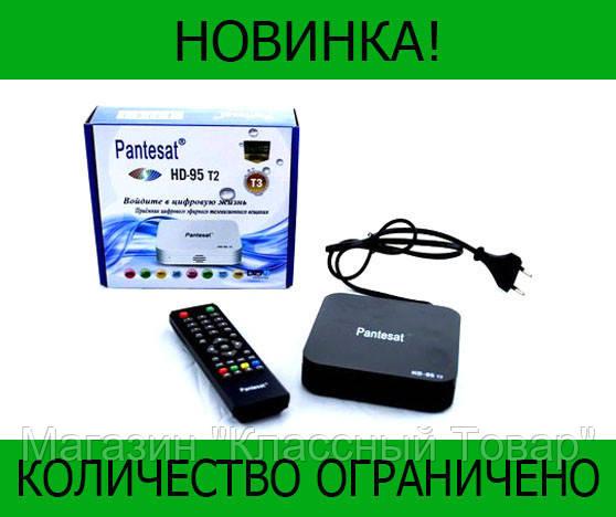 Тюнер DVB-T2 95 HD с поддержкой wi-fi адаптера!Розница и Опт