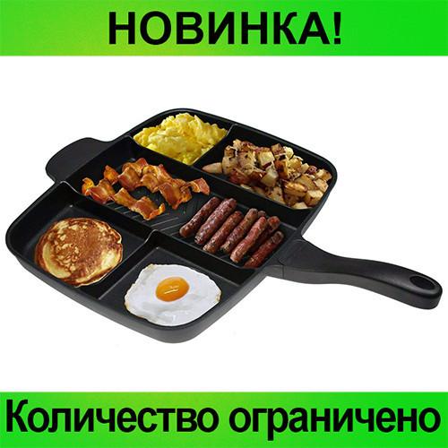 Сковорода-гриль с антипригарным покрытием Magic Pan!Хит цена