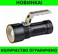 Переносной фонарь BL-801!Розница и Опт, фото 1