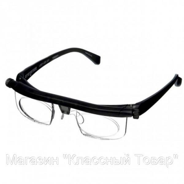 Очки для чтения с Регулировкой Линз Dial Vision
