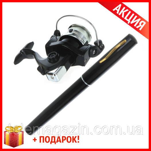 Удочка карманная походная Fishing Rod In Pen Case с катушкой +ПОДАРОК!
