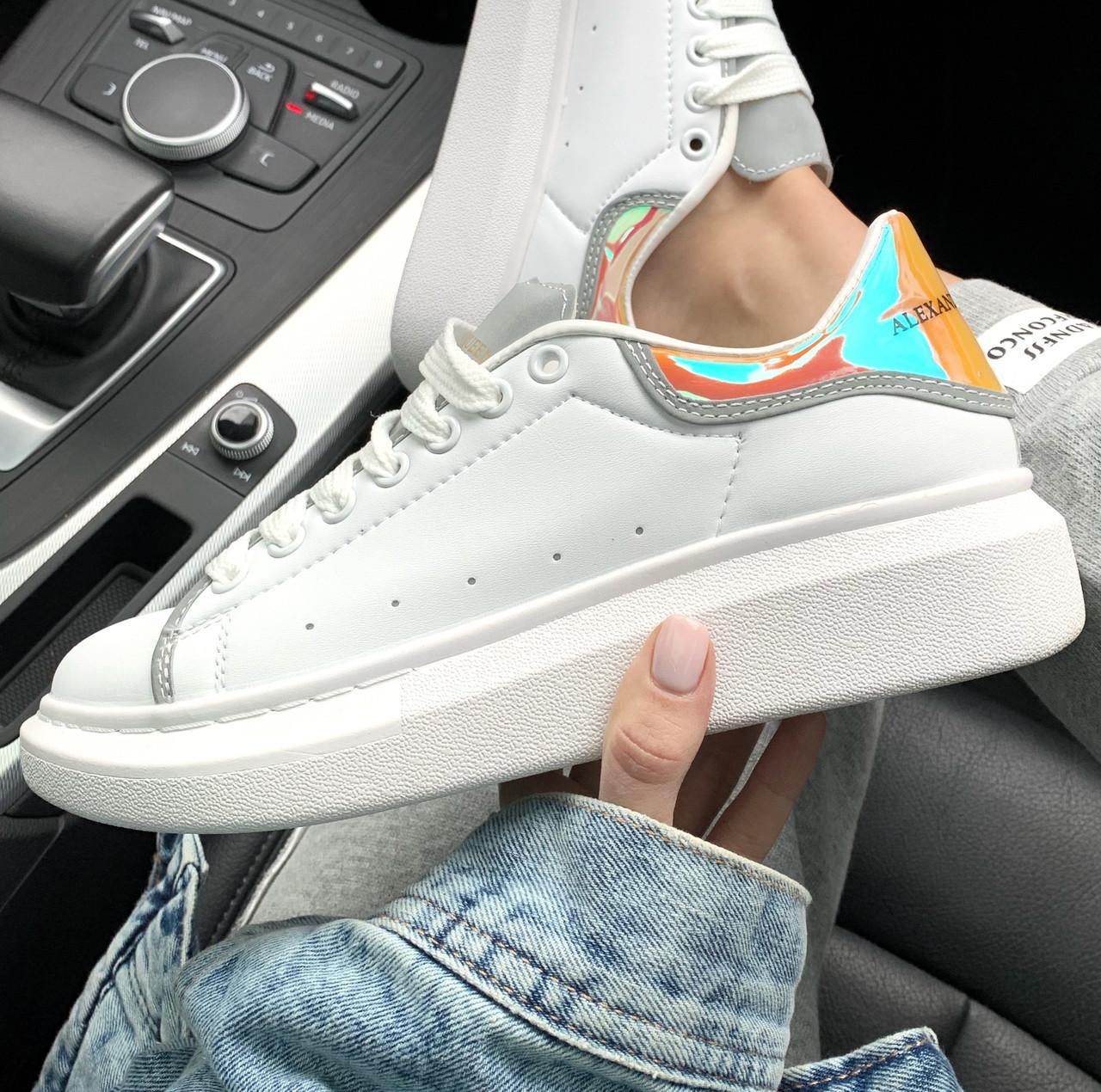 Женские кроссовки Alexander McQueen Oversized Sneakers (Рефлективные вставки)