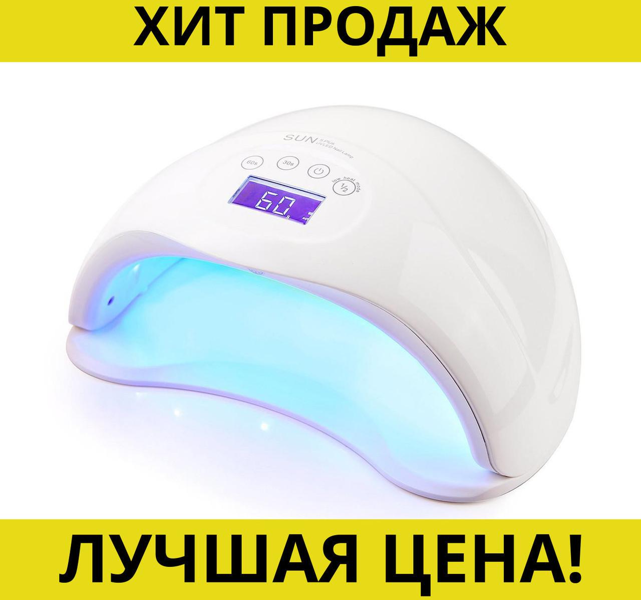 Сушилка для ногтей UV LAMP Sun 5 Plus!Хит цена