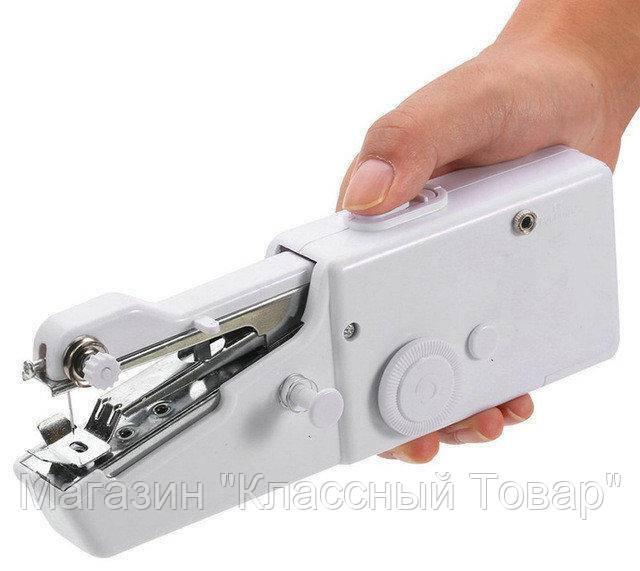 Компактная мини швейная ручная машинка Handy Stitch
