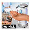 Диспенсер для мыла Soap Magic!Хит цена, фото 5