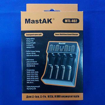 Зарядное устройство MastAK MTL-402