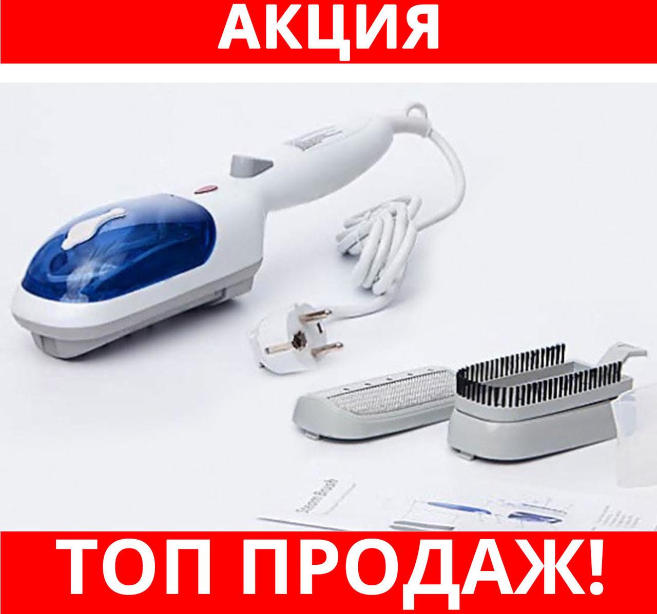 Щетка отпариватель Steam Brush Tobi!Хит цена