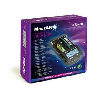 """Зарядное устройство MastAK MTL-400 """"Инженер"""""""