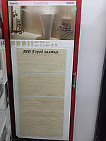 Плитка Tubadzin Travertine - дополнение экспозиции