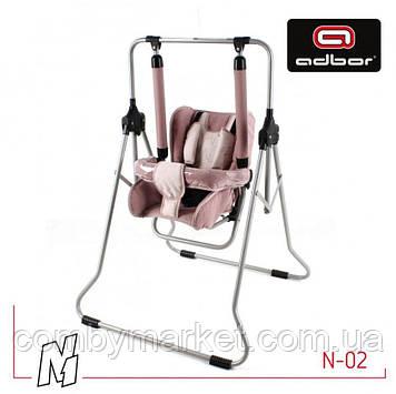 Качели детские со столиком Adbor N1 Розовый