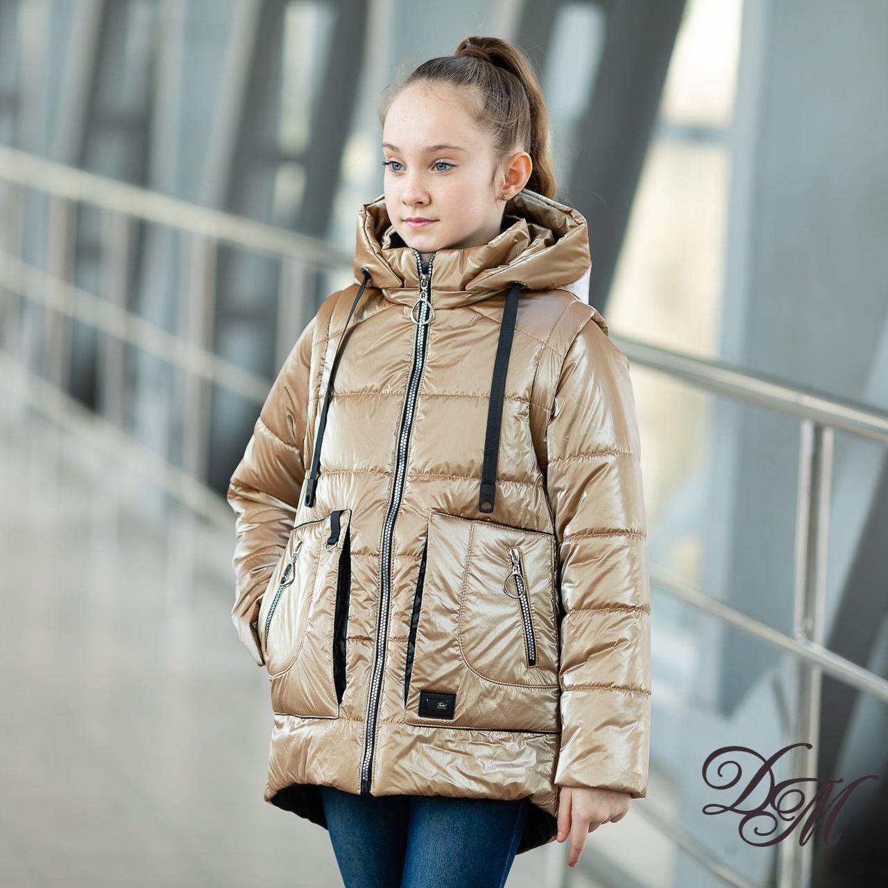 Куртка-жилет демисезонная для девочки «Верис» золото
