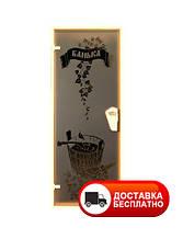 Двери для сауны Tesli Банька 1900*700