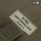 M-Tac рюкзак Large Assault Pack Laser Cut Olive, фото 9