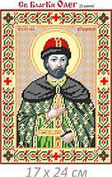 Св. князь Олег Рязанский